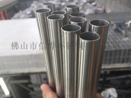 卫生级自来水管,卡压式薄壁304不锈钢水管,不锈钢管批发