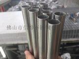 衛生級自來水管,卡壓式薄壁304不鏽鋼水管,不鏽鋼管批發
