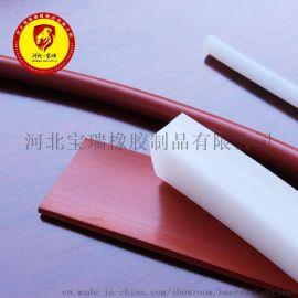 厂家直销硅胶密封条 耐磨耐高温损橡胶条 硅胶密封条