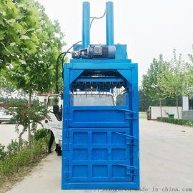江苏废旧塑料袋打包压块机 双缸液压打包机
