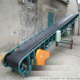 淮安市码头装卸货物专用型皮带机定制