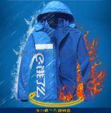 蜂鸟配送工作服,饿了么送餐工作服,冬装冲锋衣