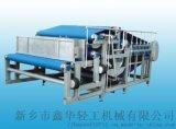 5t/h带式榨汁机  不锈钢带式压榨机
