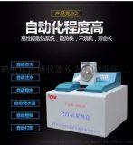 砖坯发热量检测仪 检测砖坯热量大卡的机器