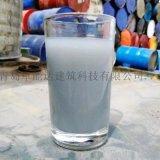 泡花鹼液體 水玻璃 陝西西安工廠大量低價出
