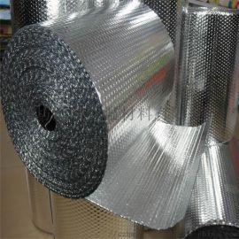 双面铝箔气泡隔热膜阳光房彩钢房顶防晒反射膜隔热材料