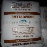 高流动PP 熔指50 共聚PP 聚丙烯塑胶原料 PP新加坡聚烯烃 AX164