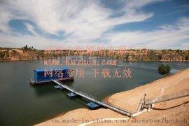 湖南中海船舶:浮动泵站,取水泵船,模块化泵船,移动式泵站