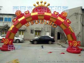 陕西充气卡通气模造型婚庆拱门厂家