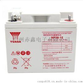 广东汤浅蓄电池NP38-12 NP38-12蓄电池 YUASA汤浅UPS专用蓄电池