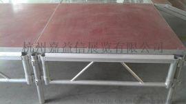 铝合金舞台架子演出活动舞台拼装舞台桁架钢铁雷亚舞台升降舞台架
