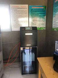 在线水质采樣器,LB-800A水质自动采樣器超标留样