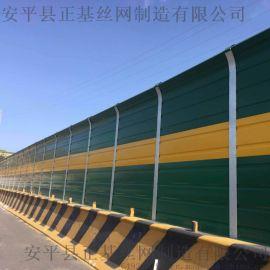 直销声屏障 隔音墙 专业设计安装高速公路声屏障