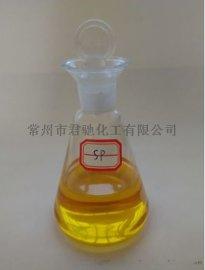 专业生产销售防老剂SP,抗氧剂SP