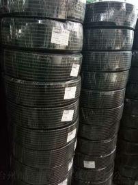 """【高斯贝】Φ10 1/4""""包塑金属软管 蛇皮管 穿线管 电线保护管"""