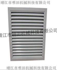 厂家直销 消声百叶窗 通风口百叶窗 环保空调专用风咀