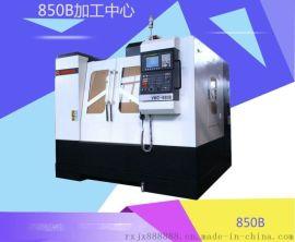 深圳电脑锣 立式硬轨模具加工中心850B