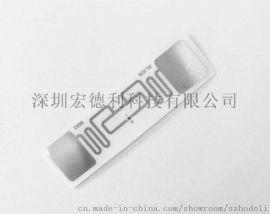 RFID服装不干胶标签