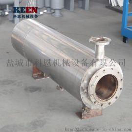盐城科恩 可移动液体管道电加热器 防爆可定制