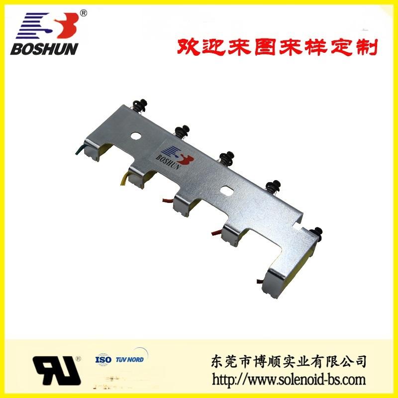 打印机电磁铁推拉式 BS-0330L-01