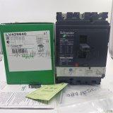 施耐德空气开关塑壳式断路器NSX-400A/3P