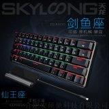 61鍵遊戲有線青軸機械鍵盤手遊吃雞文字愛好者碼農