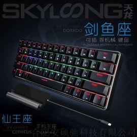 61键游戏有线青轴机械键盘手游吃鸡文字爱好者码农