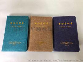 棉麻布纹变色革封皮笔记本制作