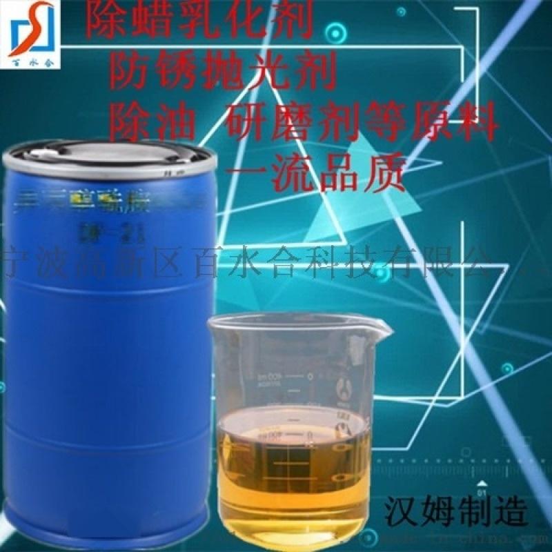供应光亮剂原料异丙醇酰胺6508