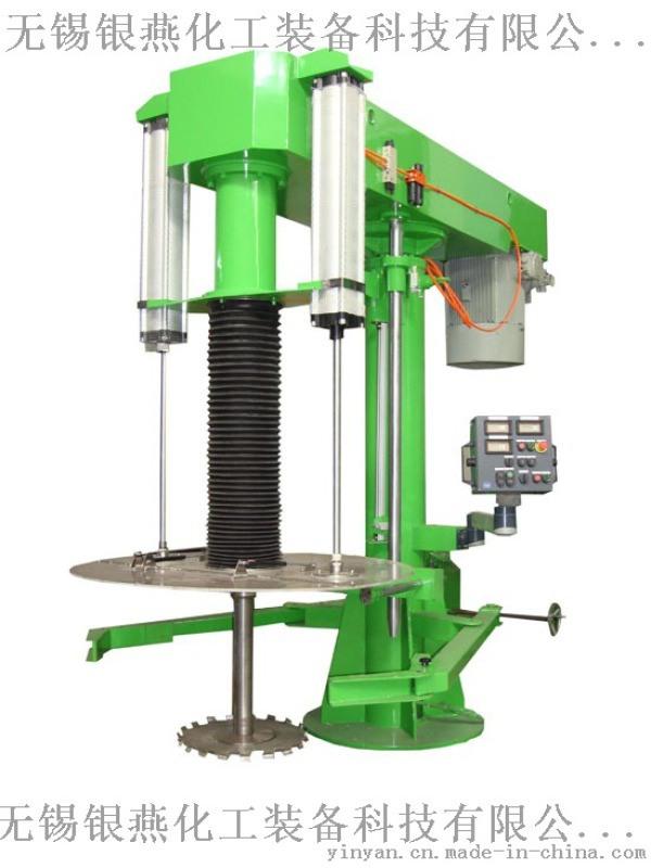 树脂润滑油强力分散机液压升降分散设备