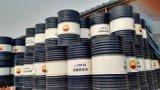 崑崙湖北100號抗磨液壓油/液壓油生產廠家