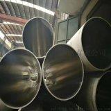 廣東佛山【321不鏽鋼管】東莞耐熱不鏽鋼工業管