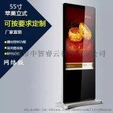 55寸立式液晶網路顯示屏廣告機