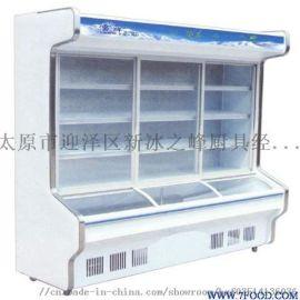 山西太原冰之峰麻辣烫展示柜点菜柜冒菜串串火锅保鲜柜