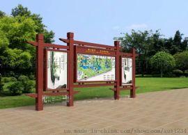 苏州企业宣传栏 企业展示牌生产厂家