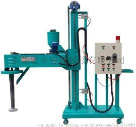 铝液精炼除气机13790146229