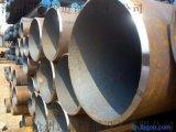 厚壁无缝钢管沧州恩钢管道现货供应