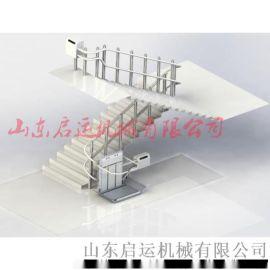 专业定制楼梯弯轨电梯残疾人斜挂梯秦皇岛烟台启运销售