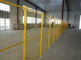 边框护栏网,车间隔离网,仓库隔离网,厂房隔离网