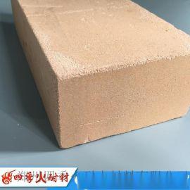 隔热保温轻质粘土砖 新密四季火耐火材料1.0体密轻质粘土砖