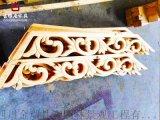 六盘水撑弓,斗拱吊挂厂家实木定制加工