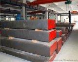 奥地利百禄S790PM粉末高速钢证明书