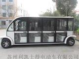 11多功能玻璃门观光车