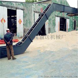**水泥粉刮板机 304材质刮板运输机xy1