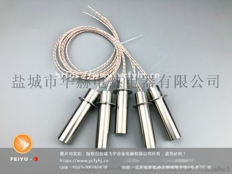 水下切粒机单头加热管 不锈钢内引单头电加热管