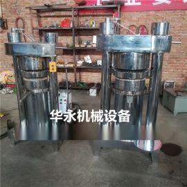 精炼油设备价格 全自动液压榨油机 油菜籽压油机