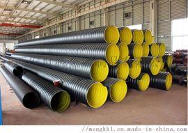 陕西西安双壁排污排水HDPE波纹管塑料管