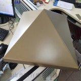 外牆造型鋁單板 錐形鋁單板定製