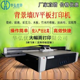 壁画大理石uv平板打印机集成墙板立体3d印刷机