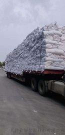 供应超细硅酸铝  毯